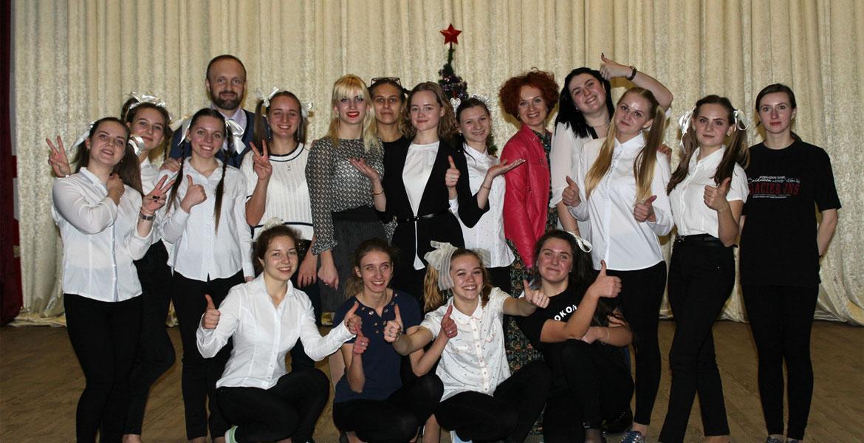 Конкурс «Лучший будущий учитель» на факультете начального и музыкального образования