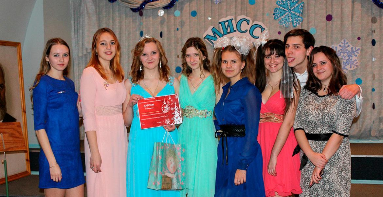 Конкурс «Мисс Зима» прошел на факультете начального и музыкального образования